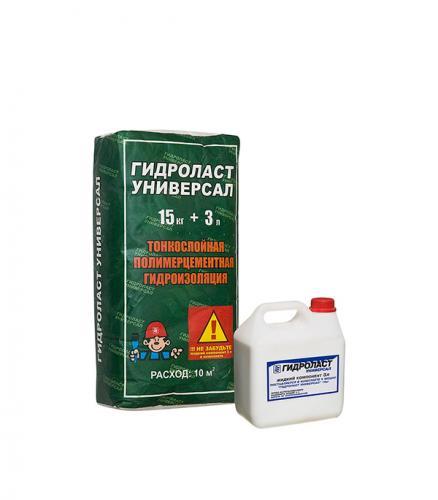 Гидроизоляция гидроласт универсал 6 кг 0.5 л купить наливной полв казани