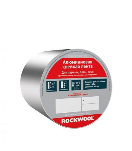 Алюминиевая клейкая лента ROCKWOOL 100 мм х 40 м