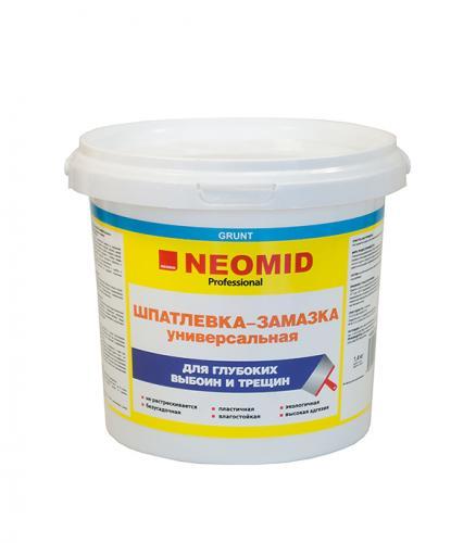 Состав шпатлевки синтетической нужно ли грунтовать стену перед бетоноконтактом