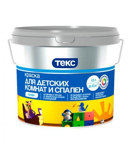 Краска в/д для детских комнат и спален Текс Профи основа A 4.5 л