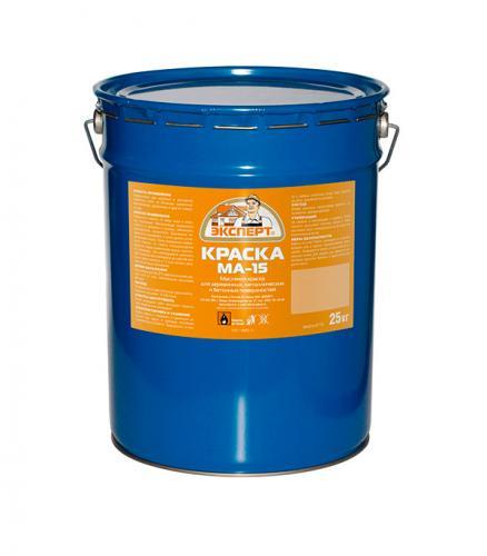 Краска масляная Эксперт МА-15 голубая 25 кг