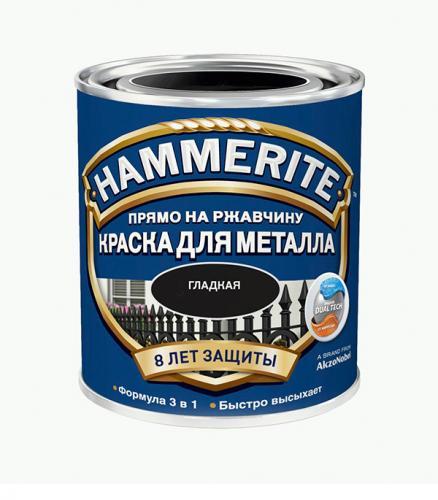 Грунт-эмаль по ржавчине 3 в 1 Hammerite гладкая глянцевая синяя 750 мл
